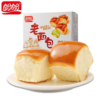 盼盼老面包930g传统营养早餐食品点心小口袋千层手撕零食批发整箱