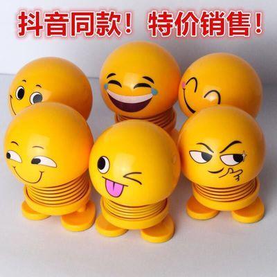 抖音同款玩具搞笑弹簧摇头笑脸表情包汽车摆件摇头弹跳表情公仔