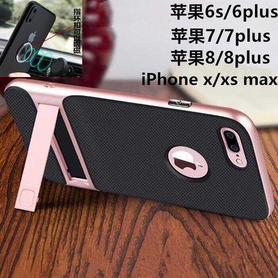 苹果11/6s/7plus/8手机壳女iPhonex/8plus套硅胶xsmax防摔xR网红