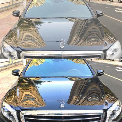 买一送一汽车镀膜剂车漆纳米水晶液体玻璃镀晶镀金套装新车喷雾封