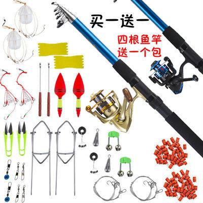 海竿套装鱼竿甩竿海钓竿垂钓鱼抛竿海杆套装远投竿钓鱼竿海钓鱼杆