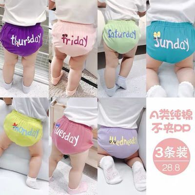 宝宝内裤女1-3岁纯棉儿童女童婴儿幼儿小童小孩女孩三角面包短裤