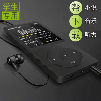 正品mp3/mp4学生自带内存小型迷你随身听播放器有屏可插卡外响