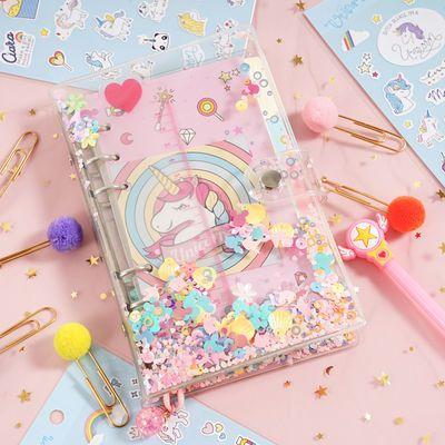 抖音网红独角兽可爱活页手帐粉色少女心手账套装笔记方格本子文具