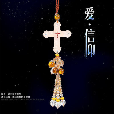 基督十字架汽车车内挂件饰品装饰用品出入平安车载高档后视镜吊坠