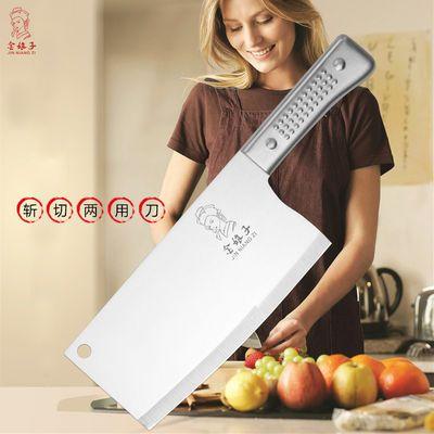 [阳江刀亏本卖]家用不锈钢菜刀切片刀切菜刀厨房刀具斩切两用刀
