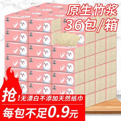 十美抽纸10包/36包本色纸巾抽纸巾批发整箱家用餐巾纸抽纸卫生纸