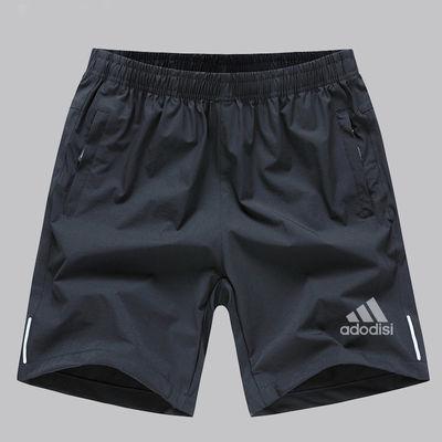 夏季运动短裤男宽松五分速干健身男士跑步休闲大裤衩居家短裤外穿