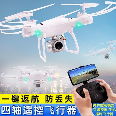 无人机高清专业小型小学生儿童玩具男孩航拍四轴飞行器遥控飞机