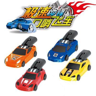 吹气玩具口哨飞车铝合金迷你口哨车赛车风动力惯性汽车汽车模型