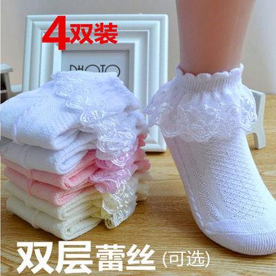 四双装女童花边袜儿童袜子双层蕾丝舞蹈袜白色粉色蓝色纯色网面袜