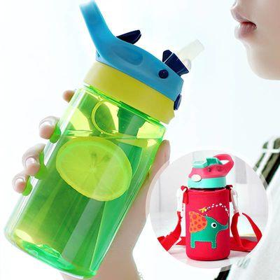 防摔便携式儿童吸管水杯韩版塑料随手杯男女幼儿园小学生运动水壶