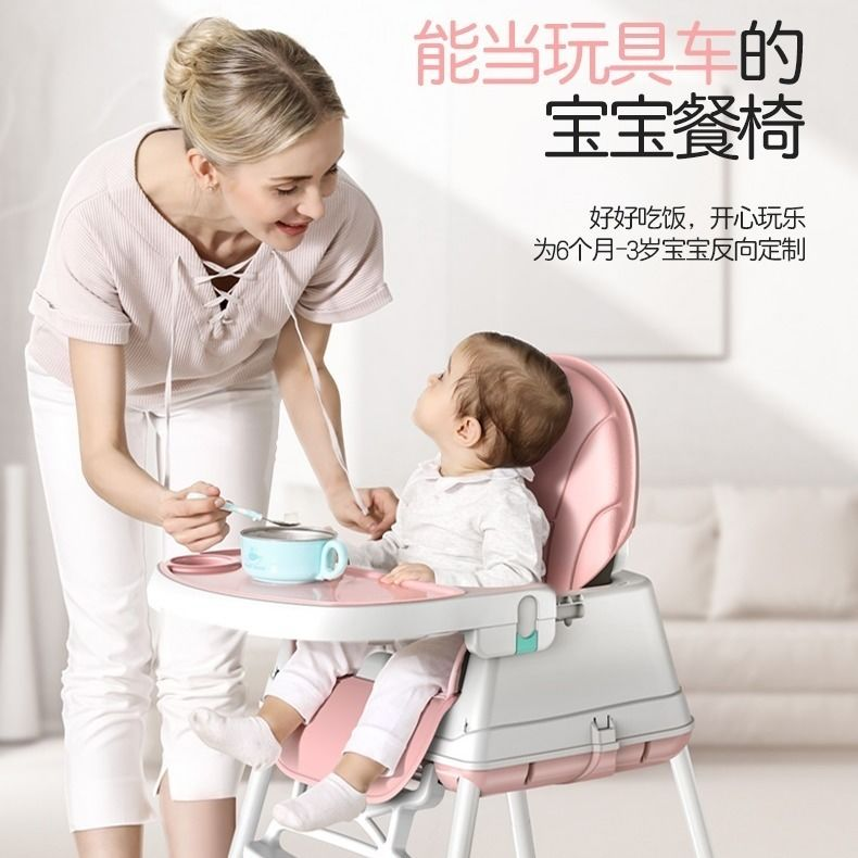 Baby dining chair children's dining chair multi-purpose dining foldable portable IKEA table chair -second skating car