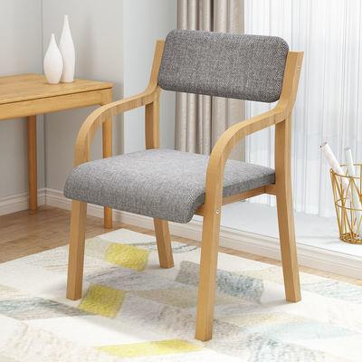 实木餐椅书房电脑椅子北欧现代简约可折叠餐桌椅家用靠背椅休闲凳