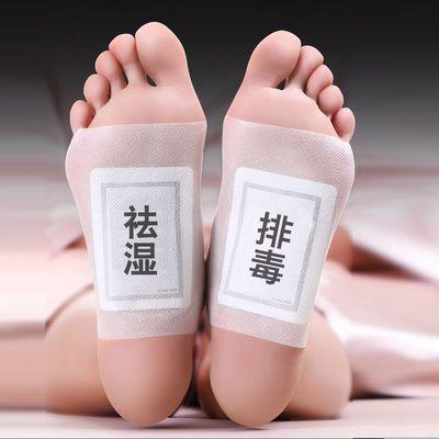 老北京足贴排毒祛湿减肥助眠神器养生艾草排除湿气重去湿气足贴