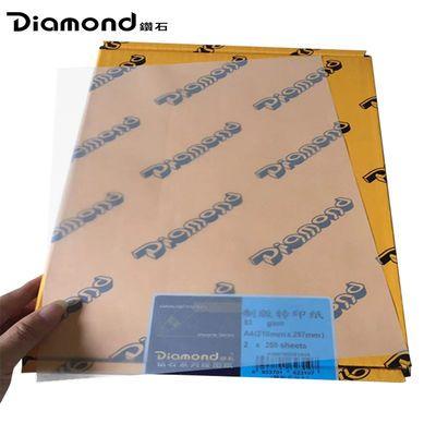 71943/包邮正品钻石硫酸纸A5A4A3B4描图纸制版转印纸透明纸拷贝纸草图纸