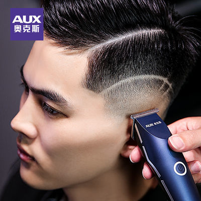 奥克斯复古油头家用自己刻痕雕刻电推剪专业发廊推子0光头理发器