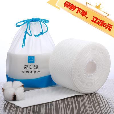 【简芙妮】珍珠棉纯棉一次性洗脸巾美容院化妆棉卸妆棉绵柔巾