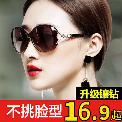 新款偏光太阳镜女防紫外线墨镜女韩版网红时尚狐狸头款女士太阳镜