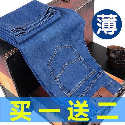 短牛仔裤男人子破洞吊裆九分西士棉麻休闲夏天宽松七老年工装运动