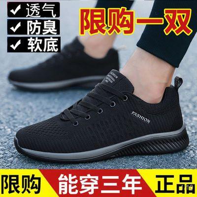 男鞋夏季网鞋男士休闲运动跑步鞋子韩版潮流透气防臭工作鞋帆布鞋