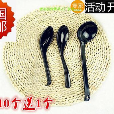 拍10 送1塑料勺子黑色密胺带勾勺仿瓷长柄勺拉面麻辣烫勺汤勺调羹