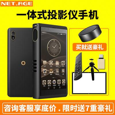 网时代P29手机投影仪小型墙投家用wifi无线掌上智能超清一体机