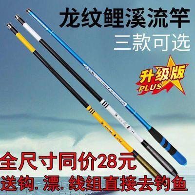 汉老鬼短节鱼竿手竿9.9包邮3.6米4.5米5.4米超轻硬鱼竿溪流特价竿