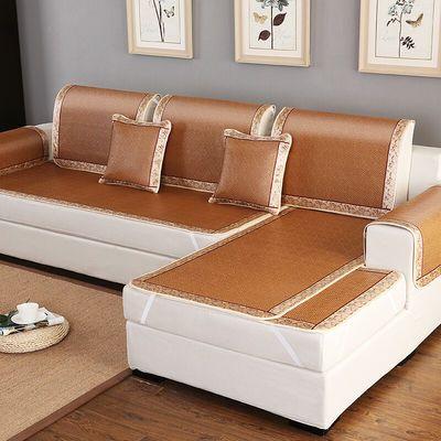 沙发凉席垫套装夏天带绑带凉席竹席沙发坐垫可定制椅子垫