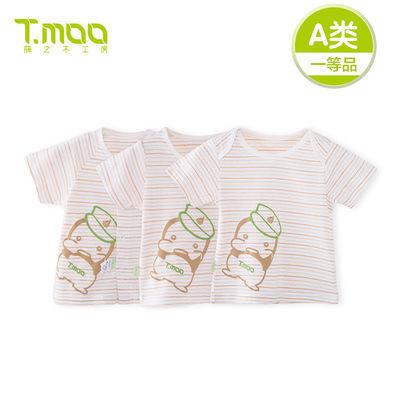 藤之木工房男童t恤 儿童夏装男短袖宝宝婴儿女童t恤上衣夏季童装