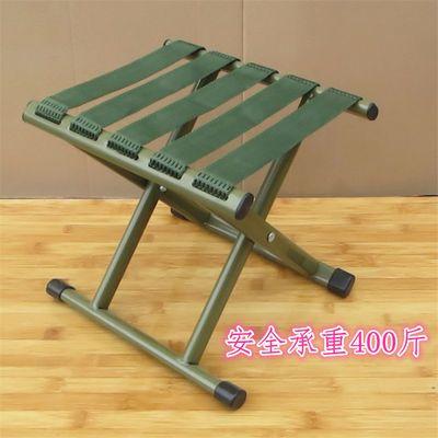 便携式折叠凳加厚椅子军工马扎成人钓鱼小板凳矮凳子大中小号椅子