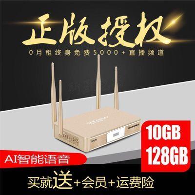 安卓8.1机顶盒 智能4k全网通网络机顶盒电视机顶盒子永久会员免费