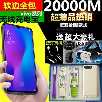 OPPO/Reno/Pro背夹充电宝K5/A11/Y7S/Y75手机壳Z5电池A91/NEX/MAH