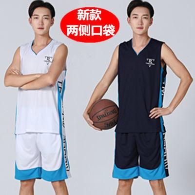 篮球服套装男夏季背心短裤跑步健身运动服比赛队服青少年速干球衣