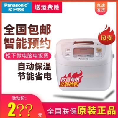 Panasonic/松下 DY152电饭锅3-4人家用智能电饭煲4L