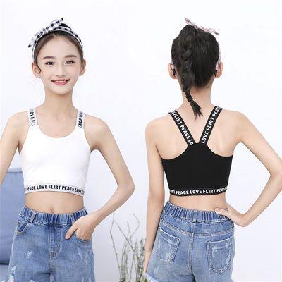 女童吊带背心发育期中大童女孩内衣纯棉抹胸儿童运动上衣露脐打底