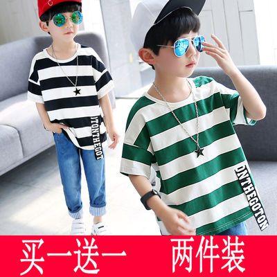 儿童纯棉T恤男童条纹短袖夏装2020新款 童装中大童洋气半袖体恤韩