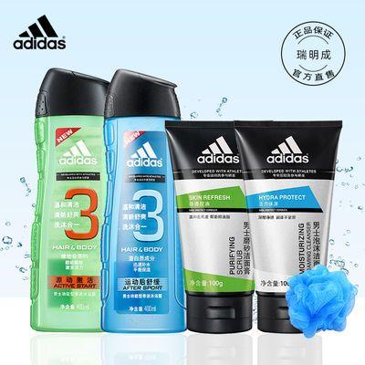【极速发货】阿迪达斯二合一功能洗发水沐浴露400ml深层洁面100g