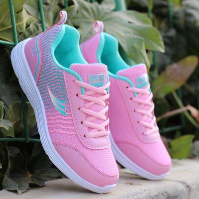 正品夏季女装运动鞋女鞋休闲鞋韩版透气网鞋轻便跑步鞋学生鞋单鞋