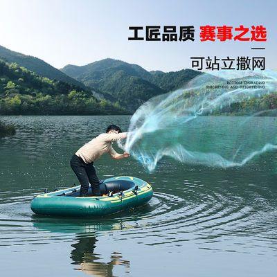 2/3/4/5人橡皮艇加厚充气船皮划艇钓鱼船充气加厚耐磨铺渔漂流船【3月18日发完】