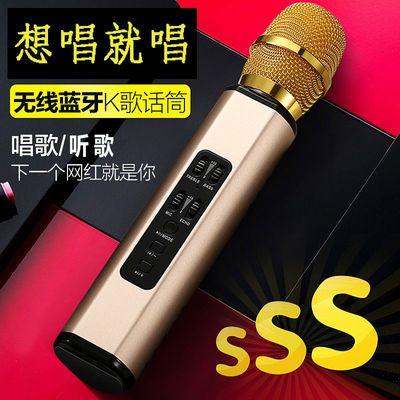 【双喇叭】无线蓝牙麦克风全民K歌神器手机K歌话筒家用KTV音响