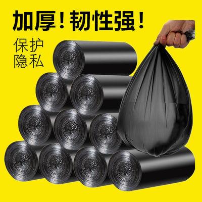 【4.9元抢10000件,抢完恢复5.9元】垃圾袋家用黑色加厚一次性厨房酒店背心手提式中号塑料袋便宜批发