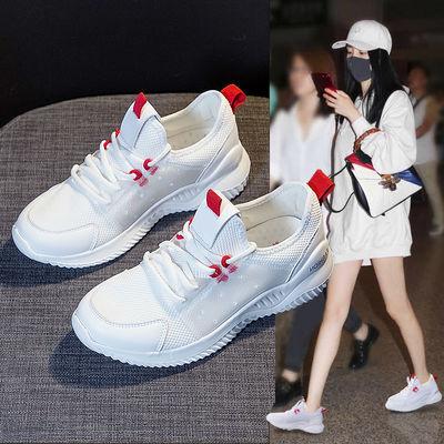 李帅夏季新款休闲平底小白鞋女运动鞋学生韩版女鞋透气百搭鞋子女