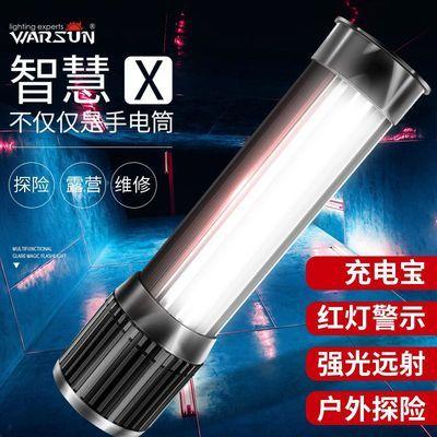 沃尔森迷你强光手电筒可充电超亮多功能家用小远射户外防水