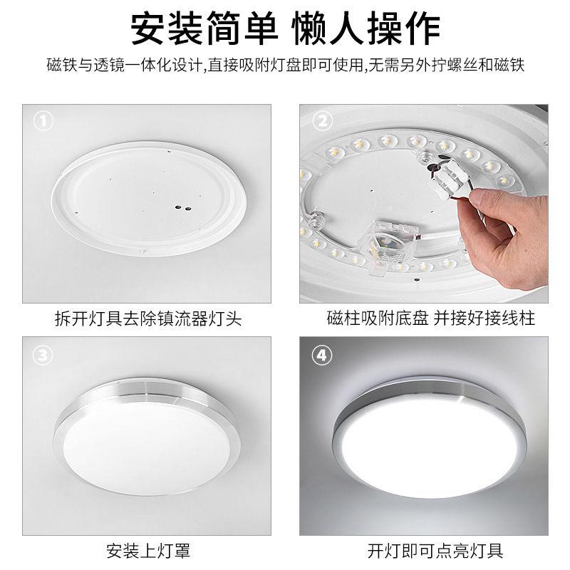 吸顶灯变光的原理_三档变光吸顶灯接线图
