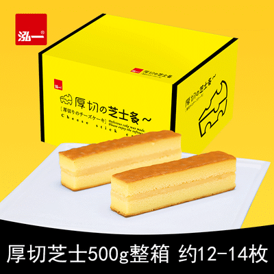 泓一厚切芝士条500g整箱蛋糕网红甜品早餐奶酪面包零食小吃休闲食