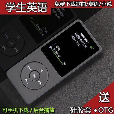 学生版mp3播放器hifi英语有屏显示歌词插卡p3随身听mp4外放