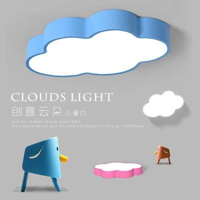 儿童房灯男孩女孩云朵吸顶灯创意卧室灯简约现代卡通儿童房吸顶灯