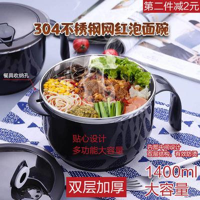 新款304不锈钢泡面碗保温带盖饭盒微波炉分格快餐盒学生家用餐具