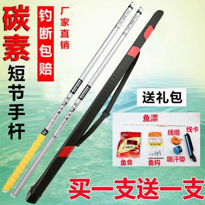 釸江湖碳素短节鱼竿手竿溪流竿超轻超硬垂钓鲫鱼竿钓鱼竿渔具套装